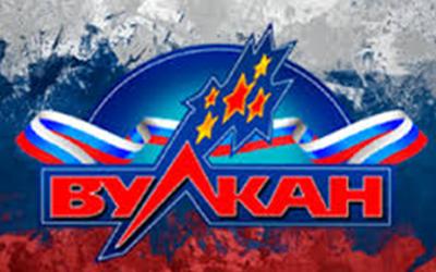 Казино Вулкан Россия скачать мобильное приложение